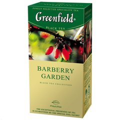 Чай Greenfield Barberry Garden 25 пакетиков